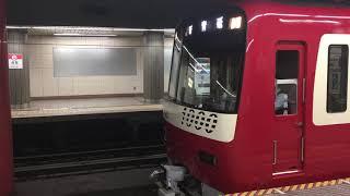 京急 新1000形 ドレミファインバーター 浅草駅発車