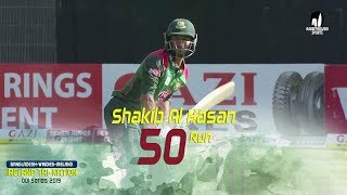 Shakib Al Hasan's 50 Runs Against Ireland || 6th Match || ODI Series || Tri-Series 2019