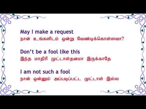 Spoken English through Tamil - Daily English 15