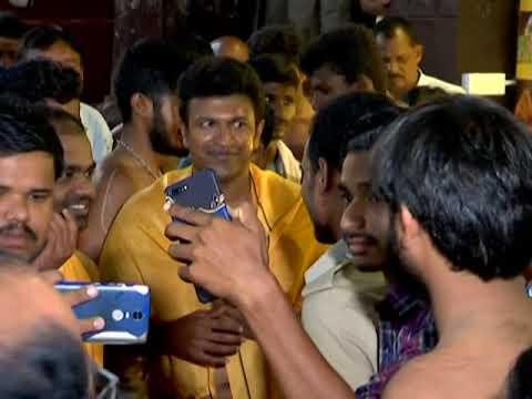 Power Star Puneeth Rajkumar Visit Udupi Krishna Mutt
