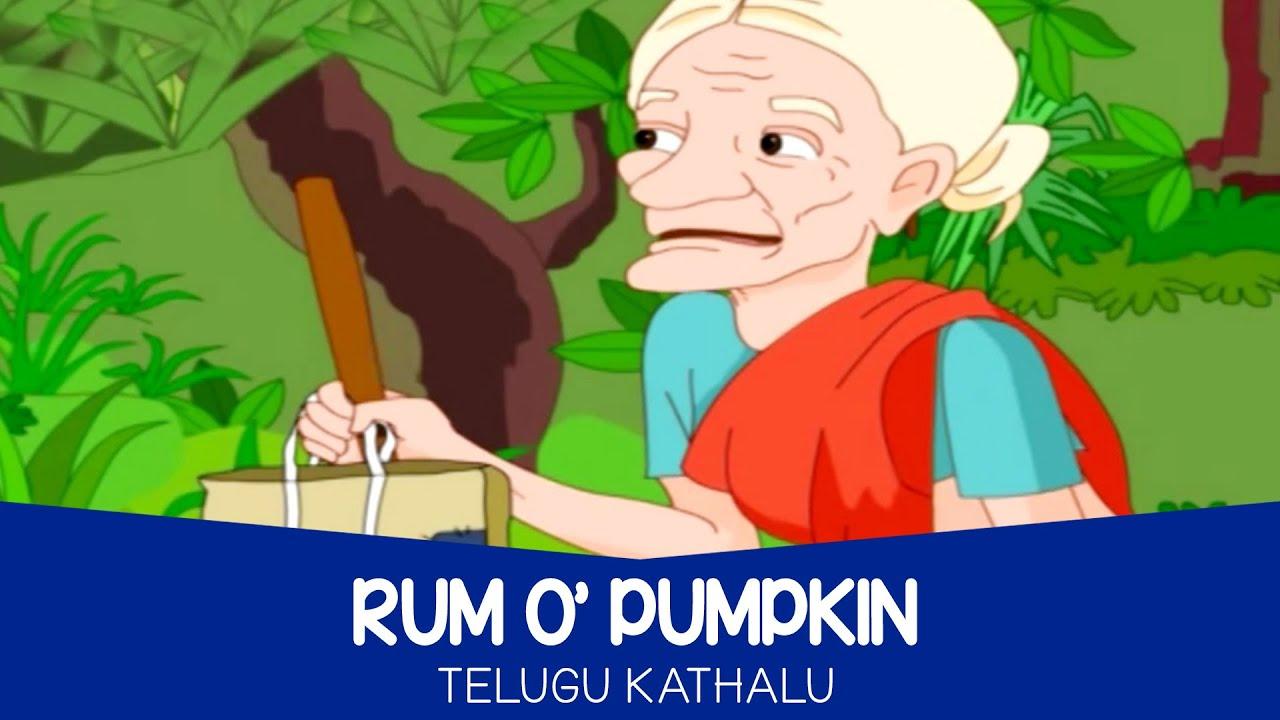 Telugu Kathalu for Children - Rum O' Pumpkin | Stories for Kids