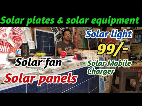 Solar panel & Solar equipment wholesale Market  !!  Solar wholesale market in delhi