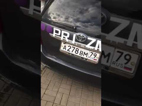 72-й автомобиль криптовалюты PRIZM в Ленинском Toyota Wish черный а278вм 79rus