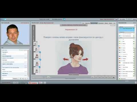 3 Техники для Снятия Напряжения с Глаз при Работе за Компьютером