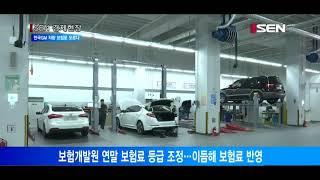 [서울경제TV] 한국GM 차량 자차보험료 내년부터 인상…