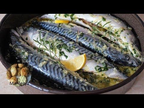 СКУМБРИЯ в духовке! Как приготовить вкусно рыбу без запаха!