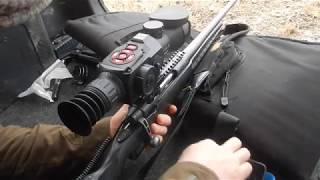 ATN X-Sight II HD 5х20 пристрелка