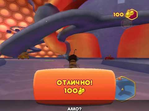 Прохождение Игры Би Муви