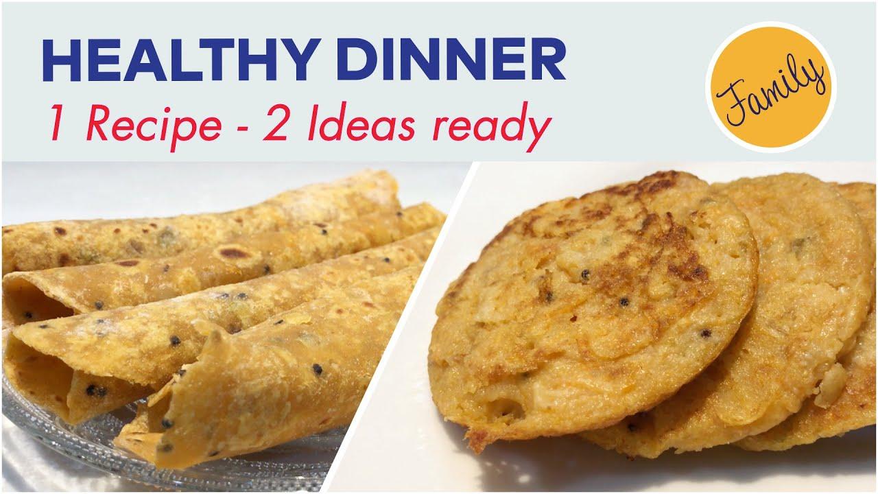 Healthy Dinner Recipes Tamil Dinner Recipe Idea Easy Dinner Recipes Lunch Box Recipes Youtube