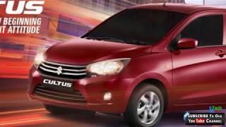 Suzuki Cultus 2018 Prices in Pakistan, and Reviews