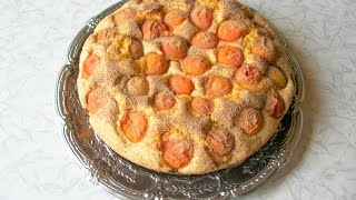 Абрикосовый пирог. Самый простой и быстрый рецепт!