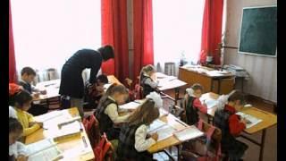 Урок математики у 1 класі (Фільчакова С.А.)