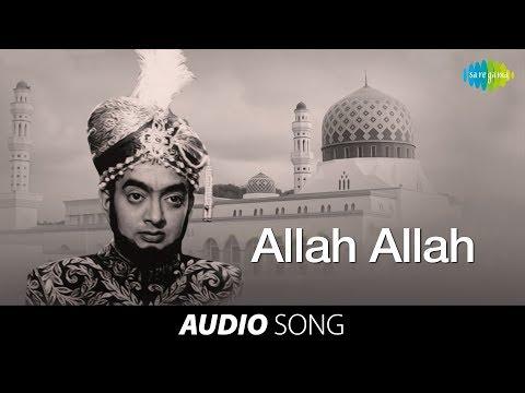 Mohammed Bin Thuglak  |  Allah Allah song