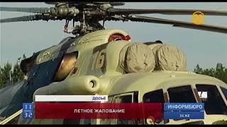 Военной авиации Казахстана грозит дефицит кадров?