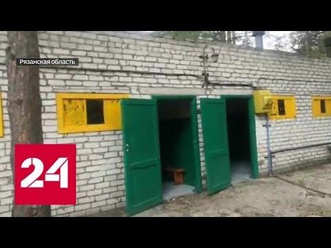 Кошмар вместо сказки: рязанский лагерь шокировал иркутских детей - Россия 24