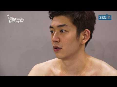 [Lee Yong Dae] Prince of shuttlecock! EP.2