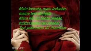 SAD HINDI SONG   main bewafa