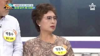 나는몸신이다 92회_연의효능_성원스님_선원사