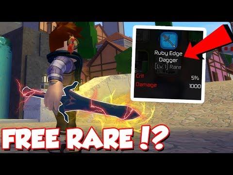 *Insane* New FREE RARE DAGGER In Swordburst 2! (Ruby Edge Dagger)