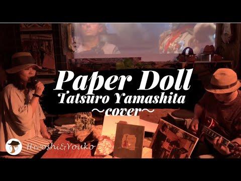 山本彩 白間 美瑠 僕らのユリイカ | Yamamoto Sayaka & Shiroma Miru - Bokura no Eureka from YouTube · Duration:  2 minutes 47 seconds