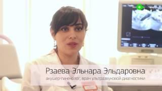 видео Невролог в Химках