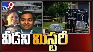 Gambar cover Chandrasekhar Reddy's family of 4 found shot in US; probe on - TV9