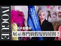 尖叫聲準備!最完整決賽之夜全面曝光 FJ234 變裝皇后生死鬥 決賽全記錄 - YouTube