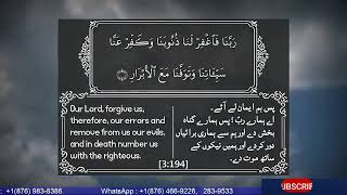 Live Friday sermon delivered by the Head of the Ahmadiyya Muslim Community, Hazrat Mirza Masroor Ahm