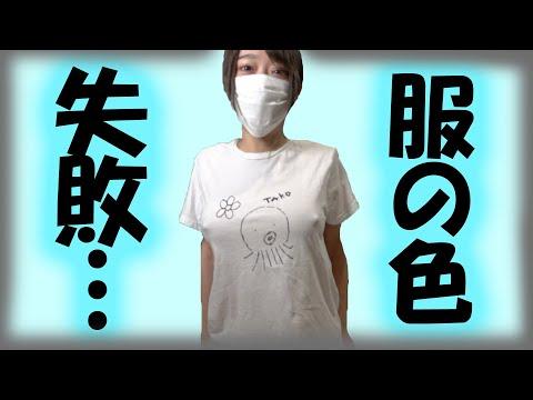 【男性閲覧禁止】ノーブラで白Tシャツは失敗だった・・・