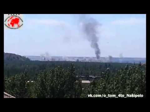 Дзержинск сегодня  Обстрел из РСЗО  ГРАД !!! Свежие новости