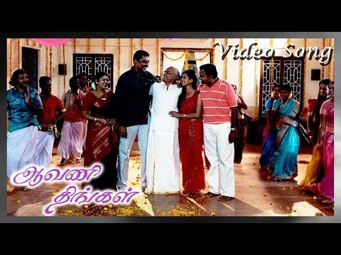 Koottukkullae Video Song - Aavani Thingal | Srikumar | Madhusa | R. Shankar | Hari Krishna