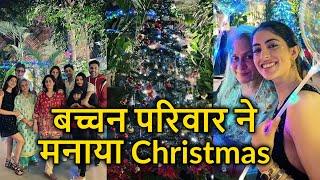 Bachchan family celebrating  Christmas