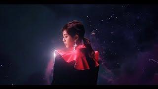 Download BLACKPINK - 'WHISTLE 휘파람' - (Lumen Remix) Mp3