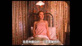 【歡迎來到布達佩斯大飯店】中文版正式預告片 -- 4.18 歡樂Check in thumbnail