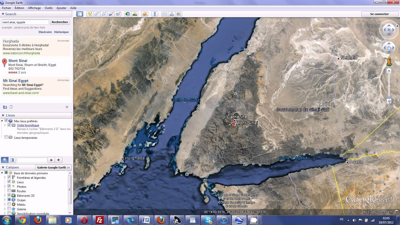 how to get a google earth image no texy