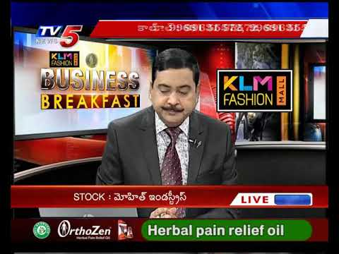 28th Jan 2019 TV5 News Business Breakfast