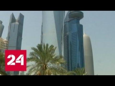 Катар хотят превратить