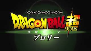 Dragon ball super broly movie 6 days to go