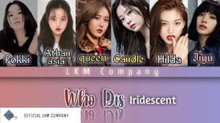 (CCL) Who Dis? - Secret Number [시크릿넘버] _ Cover by Irisdescen…