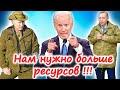 СТРАНЫ-ОККУПАНТЫ НАШЕГО ВРЕМЕНИ. Зачем нужна аннексия? ⭐ Армия России, US army, IDF, Türk ordusu