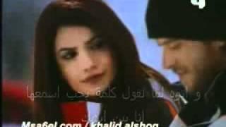 نور  ومهند واغنيه حسام حبيب اجمل قصة حب