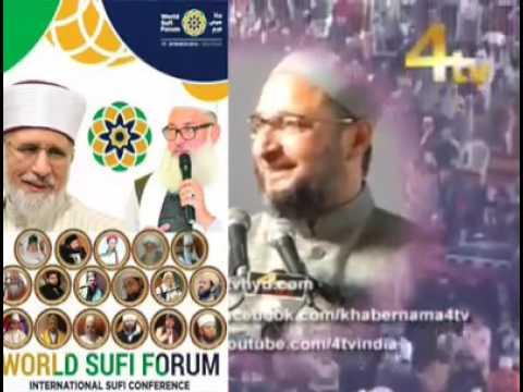 Asad OWAISI Ka Aitraz Sufi Conference par Us Aitraz Ka Jawab Allama Syed Tanveer hashmi bijapur .