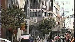 報道されない真実!阪神淡路大震災時の右翼、暴力団ボランティアの実態 thumbnail