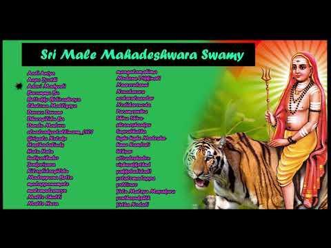 Sri Male Mahadeshwara Swamy-Kannada Devotional/Ajay Warrior, Rameshchandra, Anuradha Bhat & Others