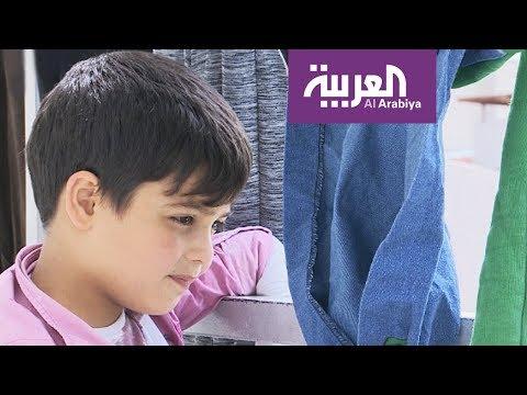 قصة لاجئ: أطفال سوريا الأيتام.. جروح ظاهرة وأخرى غائرة  - نشر قبل 7 ساعة
