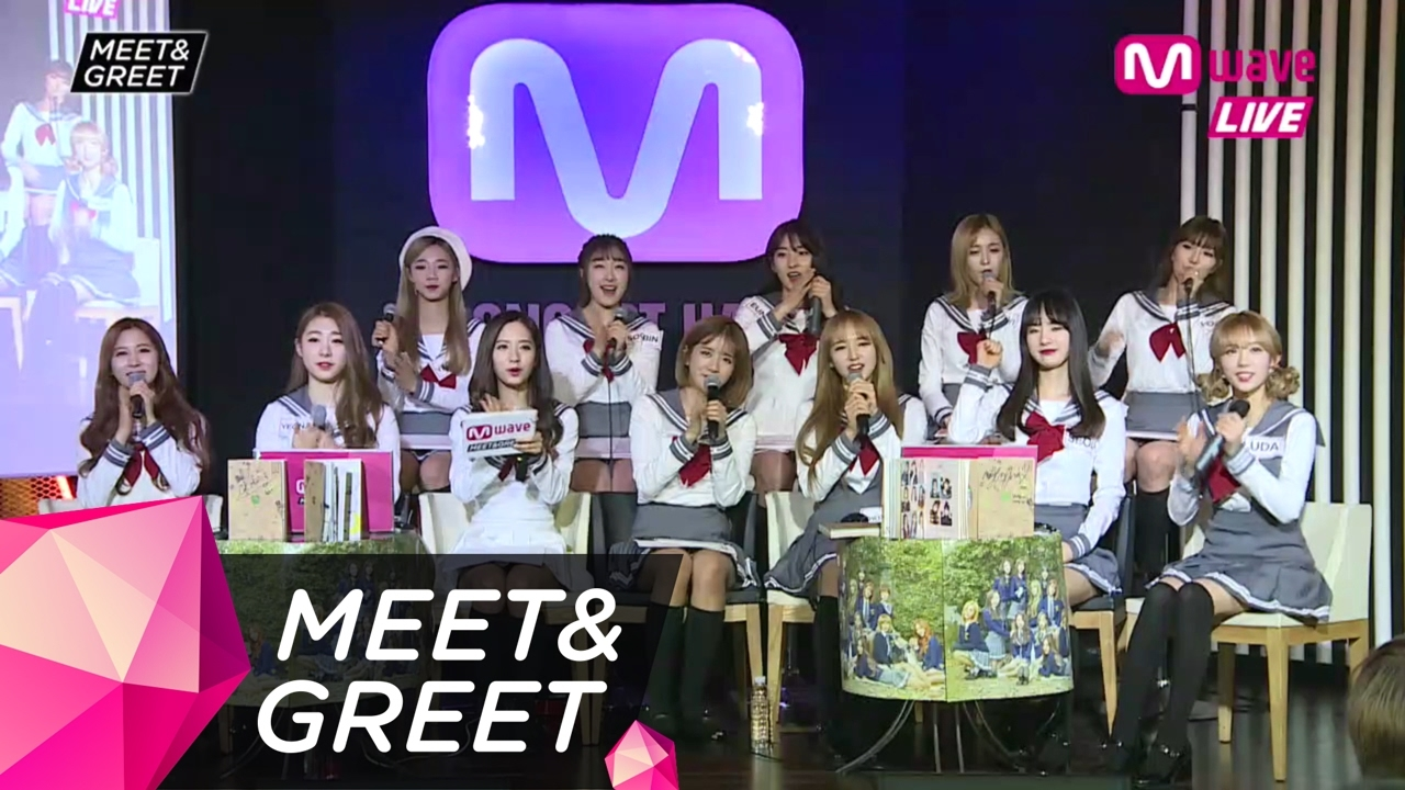Meetgreet wjsn 3rd mini album from wjsn youtube meetgreet wjsn 3rd mini album from wjsn youtube kristyandbryce Image collections