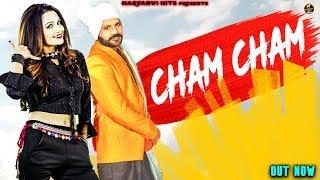 Mhari Gaal Me Cham Cham Subhash Foji Mp3 Song Download