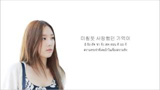 I Miss You (Bo go ship da) - Kim Bum Soo [Karaoke Thai Sub with Instrumental]