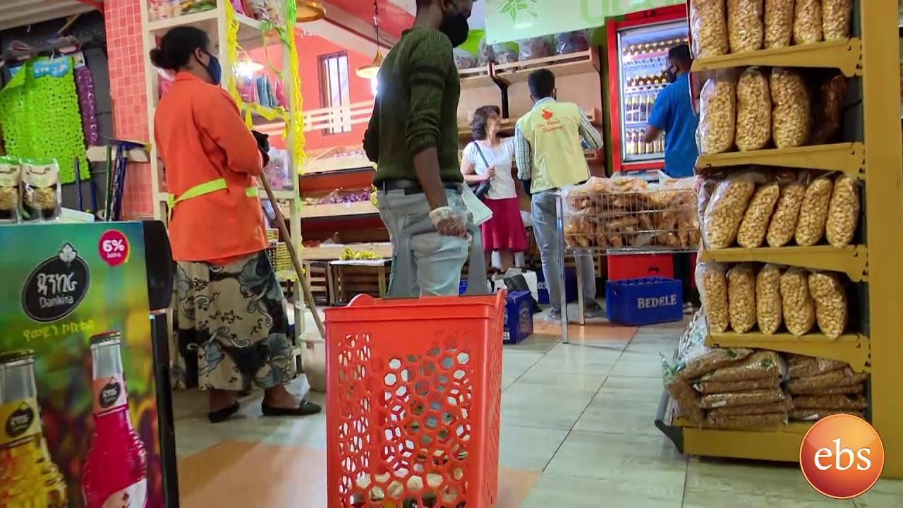 ቆይታ ከአዲስ መርካቶ ኢኮሜርስ  መገበያያ ጋር  Ethio Business Se 5 Ep 8