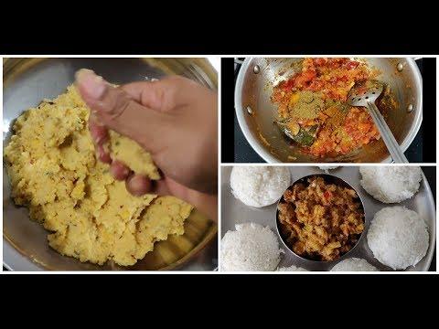 Vada curry மிக சுவையாக செய்வது எப்படி?   Vada curry recipe in Tamil